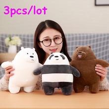 3pcs/lot 27cm Kawaii We Bare Bears Plush Toy Cartoon Bear Stuffed Grizzly Gray White Bear Panda Doll Kids Love Birthday Gift