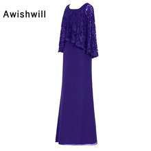 Customized Wedding Party Dress for Women With Lace Cape Chiffon Long Formal Evening Gowns Elegant Mother