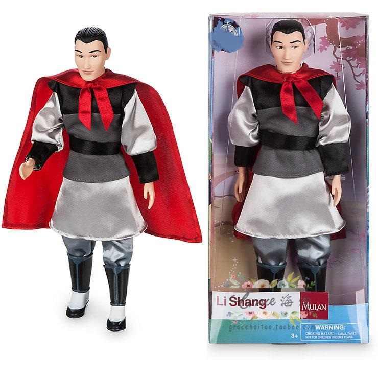 2016 dsn магазин оригинальный Li Shang Классическая кукла-Мулан-12''