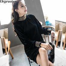 Luxury Manual beaded Velvet Dress 2018 New Runway Autumn Women Long sleeve Turtleneck Black Vintage Ladies Dresses Hot sale - DISCOUNT ITEM  23% OFF Women\'s Clothing