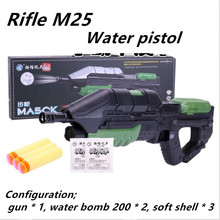Здесь можно купить   Elite Soft Bullet live CS plastic ABS Toy gun Sniper Rifle Capable Of Firing Bullets Water Gun Soft Crystal Paintball toys gun Outdoor Fun & Sports