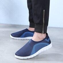 MCCKLE/Вулканизированная обувь; сезон осень; сетчатые лоферы на плоской подошве размера плюс; Хлопковая женская обувь на плоской подошве; Повседневная Удобная прогулочная обувь в полоску для женщин