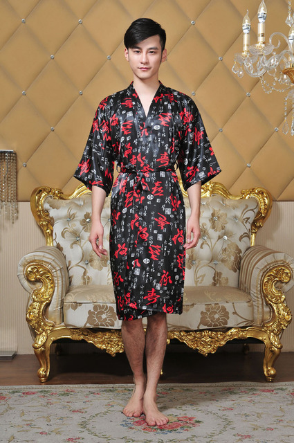 Wholesale And Retail Chinese Men s Silk Rayon Robe Gown With Belt Character  S M L bb185f98d