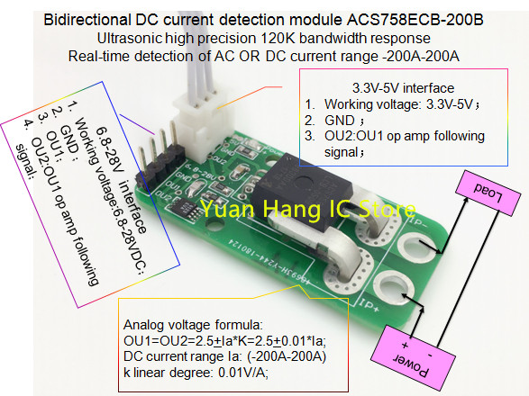 Bidirectional AC/DC Current Sensor Module ACS758ECB-200B ACS758ECB-200 ACS758ECB ACS758 120kHz Bandwidth DC: -200-200A 0.01V/1A