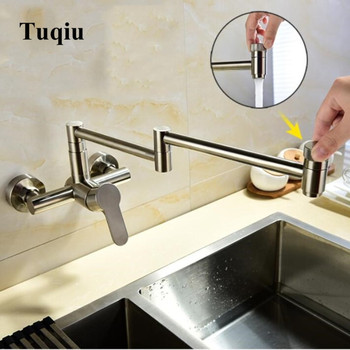 New Water Taps Brass Material Mixer Faucet Kitchen Sink Faucet Foldable hot and cold Kitchen Water Mixer 360 Rotate Crane