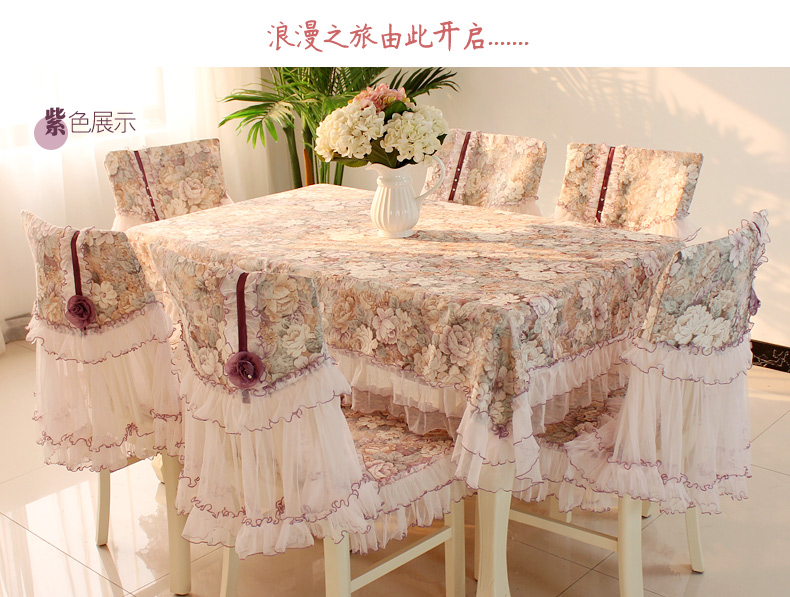 Quality Dining Table Cloth Chair Cover Lace Printed Home Tablecloth Hair Cushion Set Beuatiful