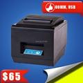 80mm thermal receipt printer 80mm thermal printer pos printers pos receipt printer usb interface NT-8250