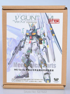 Image 2 - Mới Chi Tiết Kim Loại Lên Phần Bộ Cho Bandai 1 100 MG Mới Nu V Gundam Ver Ka Bộ Mô Hình Trẻ Em của DIY Sinh Nhật Vận Chuyển Miễn Phí