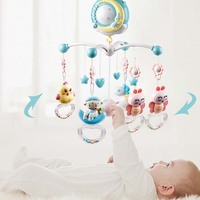 Rotary Baby Crib Bed Toy for Kids Bed Bell Baby Bedroom Ring Toys Music Pedal Piano Projection