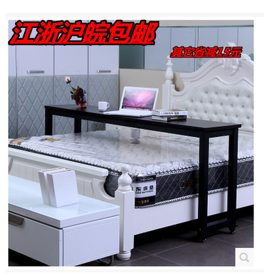IKEA Multifunction Movable Bed Across The Bed Table, Laptop Computer Desk  Desk Lazy Bedside Tables