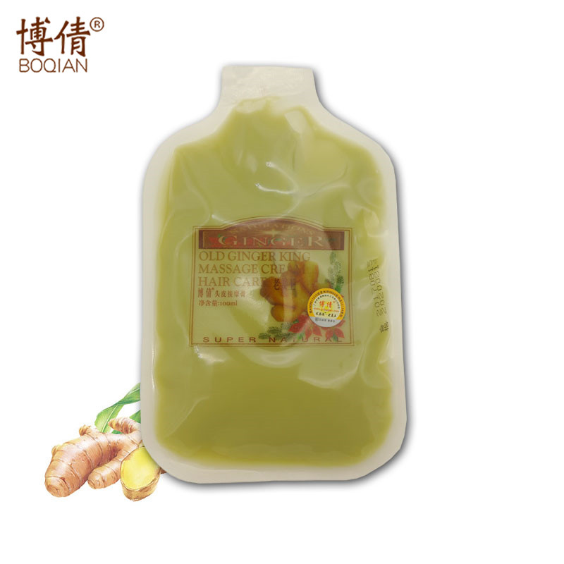 Boqian 100ml Natural Ginger Juice Essence Hair Scalp Massage Mud Cream Nutritious Oil Control Repair Damaged Anti-Dandruff image