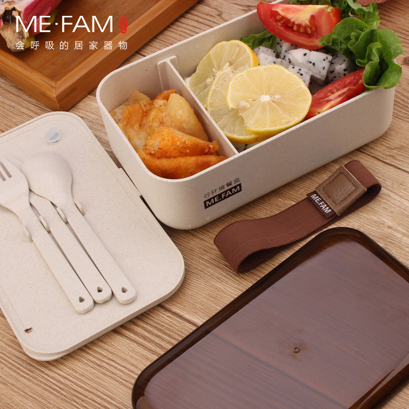 ME.FAM New Health Natural Eco-Friendly Chaff Rice Husk fiber Lunch Box With Fork Knife Spoon Cloth Bag For Kids Microwave Bento