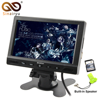 TFT LCD 800x480 720P 7 Inch Car Parking Monitor With 2 Video Input Car MP5 Video