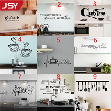 Jiangs Yu 9 StylesThe Kitchen Home Decor Sticker Decal Bedroom Mural Creative Coffee Cup Vinyl Wall Stickers for Ar