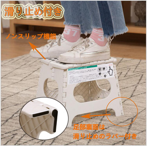 Image 5 - Lightweight Folding Step Stool of Kids or Adults Plastic Safe Portable Folding Chair with Handles Anti slip Bathroom Stool