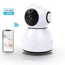 Home Camera 1080P HD Video Monitor IP Wireless Network Surveillance Security Night Vision Alert Motion Detection Two-way Audio(China)