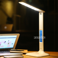LY 688 Digital LED Table Lamp Eye Protection College Student Dormitory Children Bedroom Bedside Desk Charge