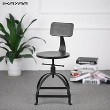 iKayaa Industrial Style Metal Bar Stool Adjustable Height Black Swivel Bar Stool with Backrest Bar Furniture US FR DE Stock(China)