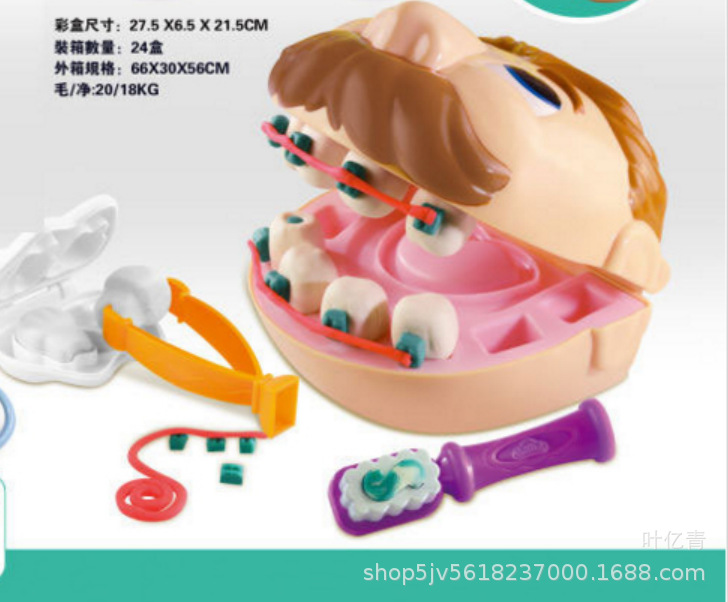 Pediatric Dentist Toys With Rubber Clay For Dental Extraction And Filling