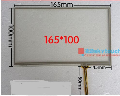7'' inch touch screen car navigation industrys