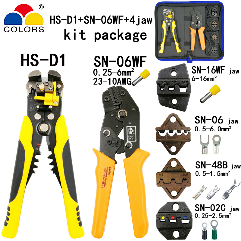 Tube crimping pliers SN-06WF kit D1 wire cutting stripper pliers SN-16WF/06/48B/02C jaw terminal box Combination clamp tools ly05h 5a2 combination tools crimping pliers wire cutters 4 die sets
