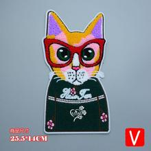 embroidery big glasses cats patches for jackets,cats badges jeans,cartoon applique clothing A606