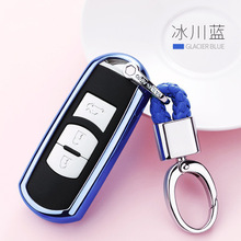 2019 New TPU Car Key Cover Case For Mazda 3 6 CX5 CX7 323 626 Familia Soft TPU Car Holder Shell Styling Key Shell Protection