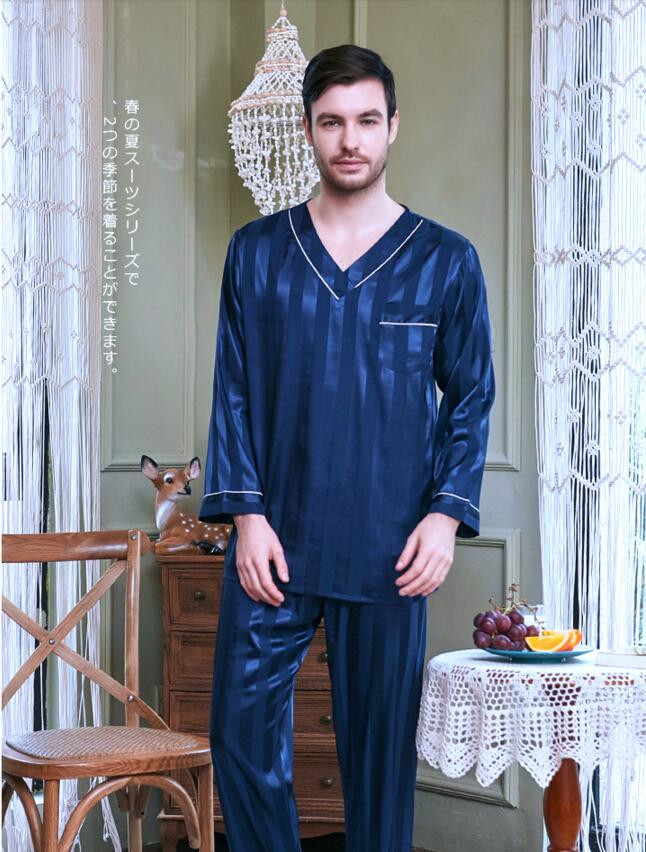 Men's Modern Style Leisure Homewear With Ice Silk Satin Long Sleeved All Seasons Plus Size Students Youth Household Clothes J030
