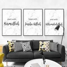 Allah Bismillah Inshaallah Alhamdulillah Islam Marmor Wand Kunst Islamische Zitate Poster und Druck Leinwand Malerei Home Decor