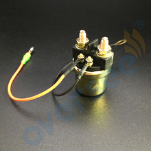 Starter Relay For TIGER SHARK 640 770 900 1000 JET SKI ALL MODELS 825096 825096T Solenoid