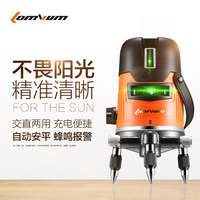 2017 Laser Level Direct Selling Time Limited Niveau Laser Dragon Green Level 2 Line 3 Wire