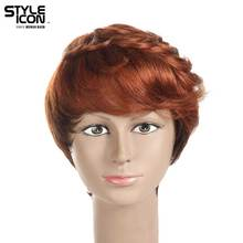 Styleicon Brazilian Virgin Hair Wig Color 30 And F1B/99J Machine Made Short 6 Inch Layered Style Wavy Wig Free Shipping