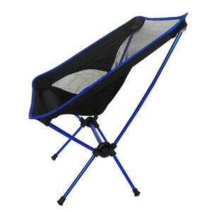 Image 1 - 送料無料車の屋外スタックポータブル折りたたみスツール釣り肥厚ビーチキャンプ椅子負荷 145 キロ