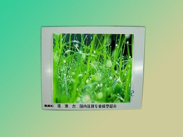 12.1 inch  lcd advertising monitor