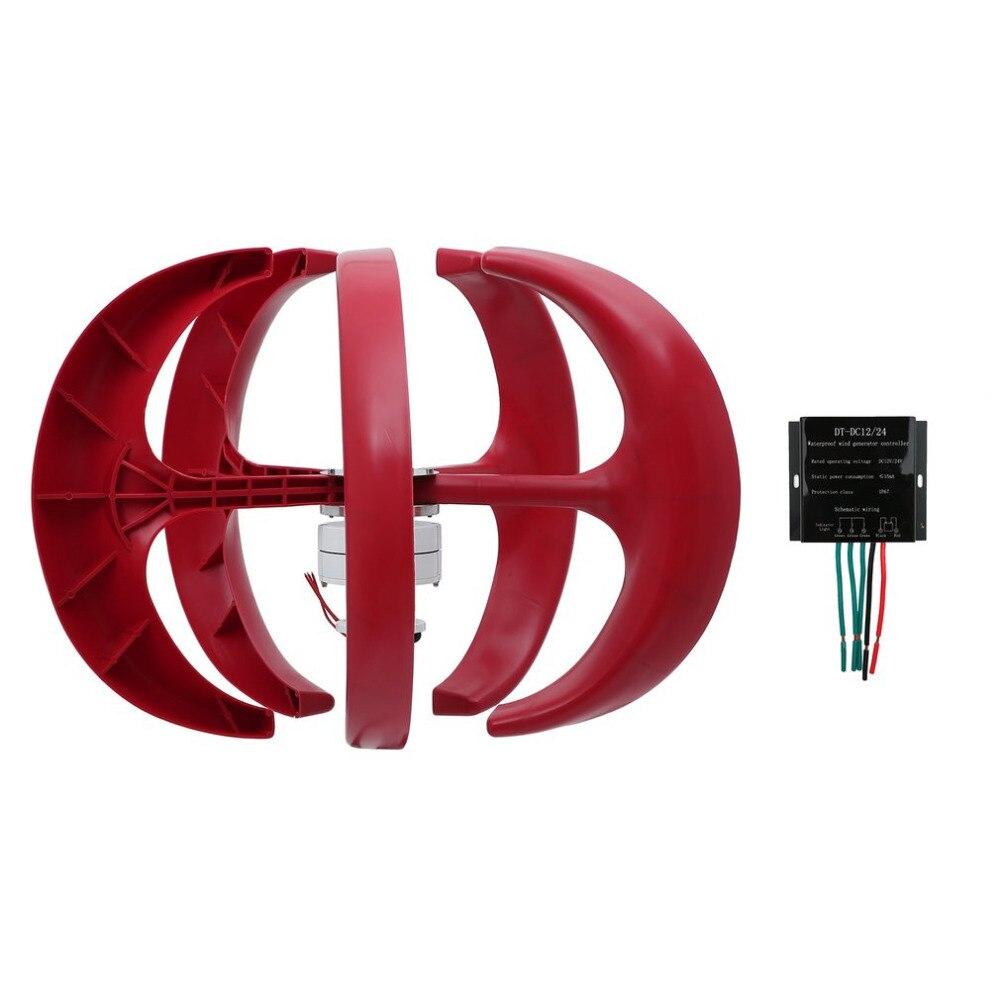 5 pales éolienne générateur 300 W 24 V essieux verticaux Type lanterne Turbine générateur avec contrôleur de chargeur DC étanche