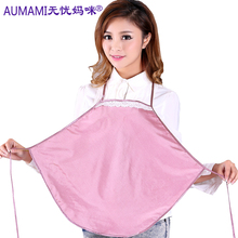 Silver radiation-resistant bellyached radiation-resistant maternity clothing silver fiber Chinese-style chest covering