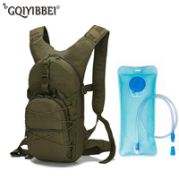 Outdoor Camelback Tactical Hydration Backpack 2L Water Bag Sports Military Pack For Camping Climbing Hiking Travel Army