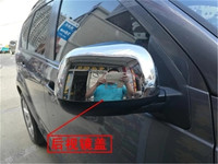 ABS Chrome Rearview mirror cover Trim/Rearview mirror Decoration for Mitsubishi Outlander 2007 2012 Car styling