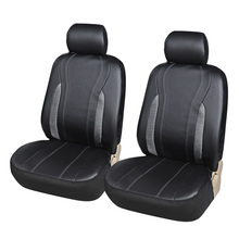 Car Seat Cover PU Leather Universal Automobiles Front Seat Covers Car Accessories For Seat Protector Car-Styling aumohall 2 pcs universal automobiles seat covers waterproof nylon auto car van front seat cover protector car styling 3 colors