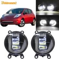 Buildreamen2 2in1 Function Car H11 Socket LED Projector Fog Lamp + Daytime Running Light DRL 12V For Nissan Leaf 2011 2015