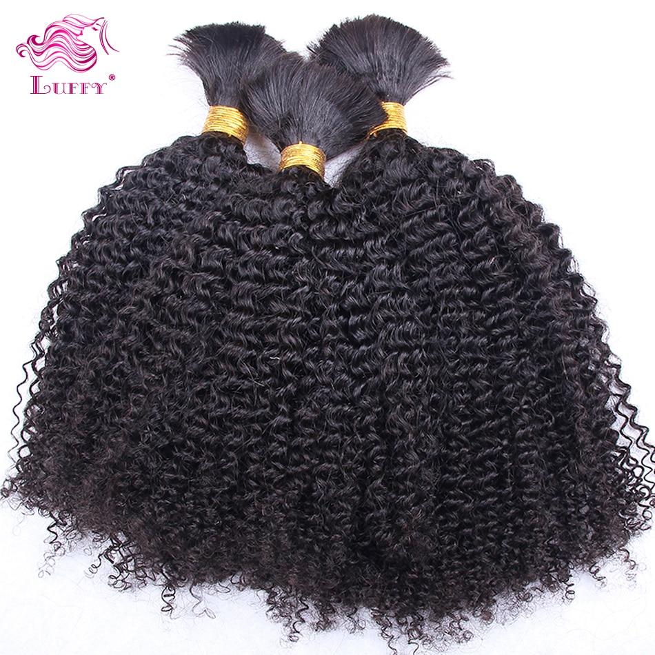 Mixed Length 4bundles Virgin Brazilian Hair Bulk Braiding