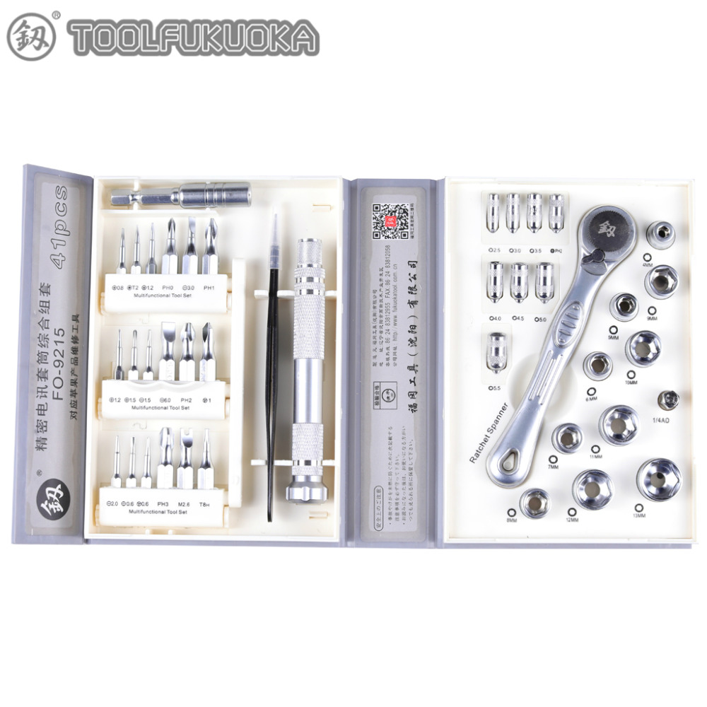 41Pcs Hand Tool Set Multitool 26Pcs Precision Screwdriver Bit Set Ratchet Wrench 4.0-13mm Sockets Tool Kit Multi Tool FO-9215 цены