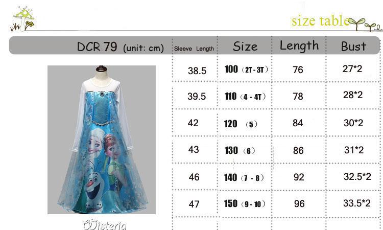 DCR79 SIZE