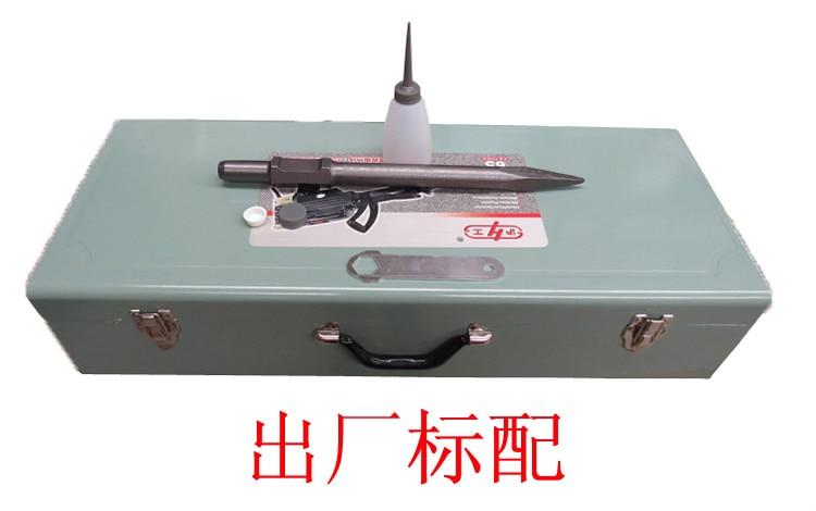 MODEL 65 1800 W 65 mm Super Large Power professionele sloophamer - Elektrisch gereedschap - Foto 6