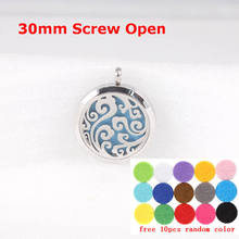 With Pads and chain as gift! Ocean Wave Screw 316L Stainless Steel Aromatherapy Diffuser Locket Pendants Dropshipping