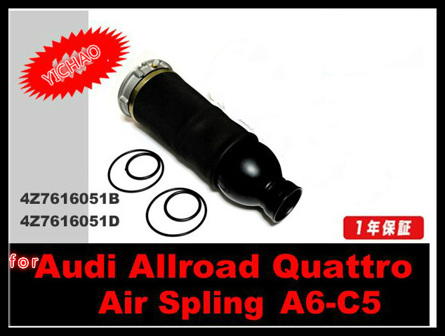 wholesale price ! pneumatic Air Spring 4Z7616051D Air Suspension for Audi A6 (4B, C5) Allroad Quattro 2000-2006 car parts 3pcs 2 5cm maple butterfly heart shape craft punch punch craft scrapbooking school paper puncher eva hole punch free shipping