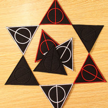 DIY Hook Loop Patch Deathly Hallows Iron on Patches For Clothing Embroidered On Clothes Harry Applique