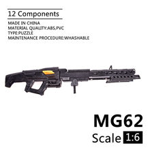 "1:6 MG62 Machine Gun 1/6 Soldiers Weapons Model Plastic Puzzle Model For 12"" Soldier Action Figure(China)"