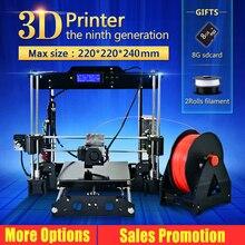 Tamaño grande 220*220*240mm de Precisión de Alta Calidad i3 Prusa Reprap Impresora 3d DIY kit con 2 Rollo de Filamento 8 GB tarjeta SD y LCD