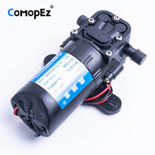 DC 12V 70PSI 3.5L/min Agricultural Electric Water Pump Black Micro High Pressure Diaphragm Water Sprayer Car Wash 12 V 0.48Mpa 1pc dc 12v black water pump 70 psi agricultural electric diaphragm water sprayer pumps 3 5l min for garden caravan tool mayitr